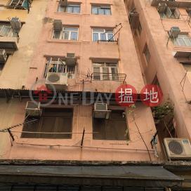 17 Yin On Street,To Kwa Wan, Kowloon