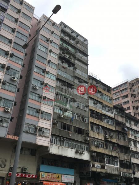 Shiu Yee Building (Shiu Yee Building) Sham Shui Po|搵地(OneDay)(2)