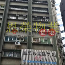 TEL: 98755238|Wan Chai DistrictKwong Ah Building(Kwong Ah Building)Rental Listings (KEVIN-4094380674)_0