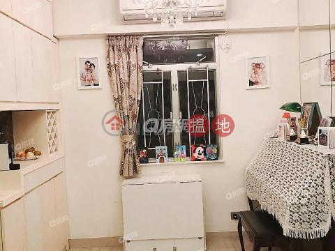 Ravana Garden Block 4   3 bedroom Low Floor Flat for Sale Ravana Garden Block 4(Ravana Garden Block 4)Sales Listings (XGXJ557000951)_0