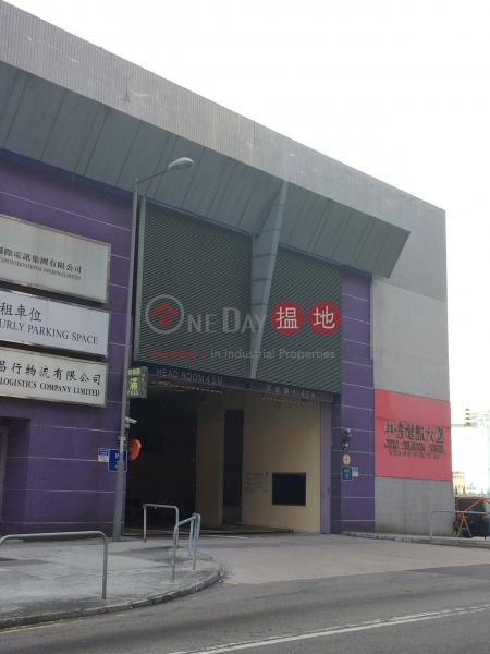 百匯中心 (Broadway Centre) 葵芳|搵地(OneDay)(2)