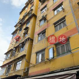26 Ying Yeung Street,To Kwa Wan, Kowloon