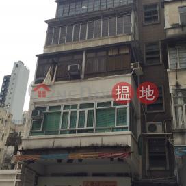 73 LION ROCK ROAD,Kowloon City, Kowloon