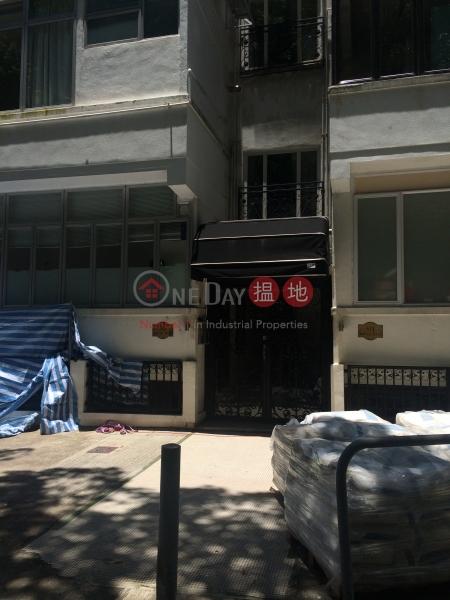 寶雲道5G號 (5G Bowen Road) 東半山|搵地(OneDay)(3)