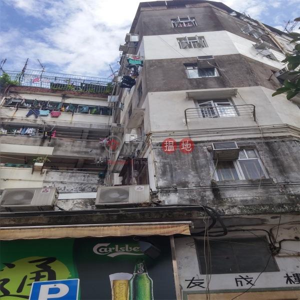 Yau Shing Building (Yau Shing Building) Kwai Chung|搵地(OneDay)(2)