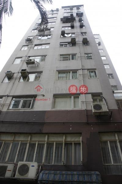 Po Hing Court (Po Hing Court) Soho|搵地(OneDay)(1)