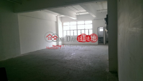 華達工業中心|葵青華達工業中心(Wah Tat Industrial Centre)出售樓盤 (tbkit-02907)_0