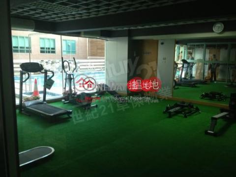 維京科技商業中心|荃灣維京科技中心(Viking Technology and Business Centre)出售樓盤 (play5-04989)_0