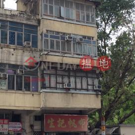欽州街37號,深水埗, 九龍