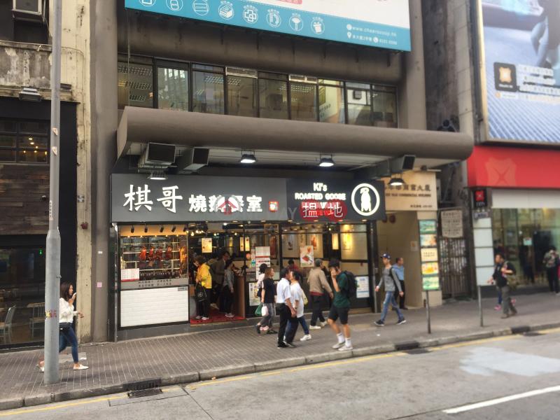 嘉年華商業大廈 (Ka Nin Wah Commercial Building ) 灣仔|搵地(OneDay)(3)