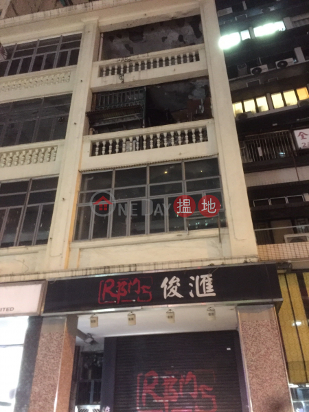 284 Lockhart Road (284 Lockhart Road) Wan Chai 搵地(OneDay)(2)