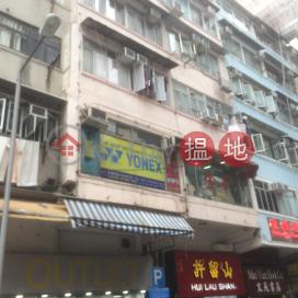 43 Parkes Street,Jordan, Kowloon