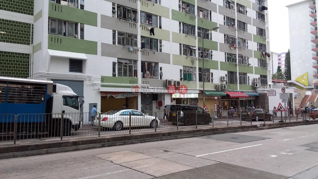 石硤尾邨第二十座 (Shek Kip Mei Estate Block 20) 石硤尾|搵地(OneDay)(4)