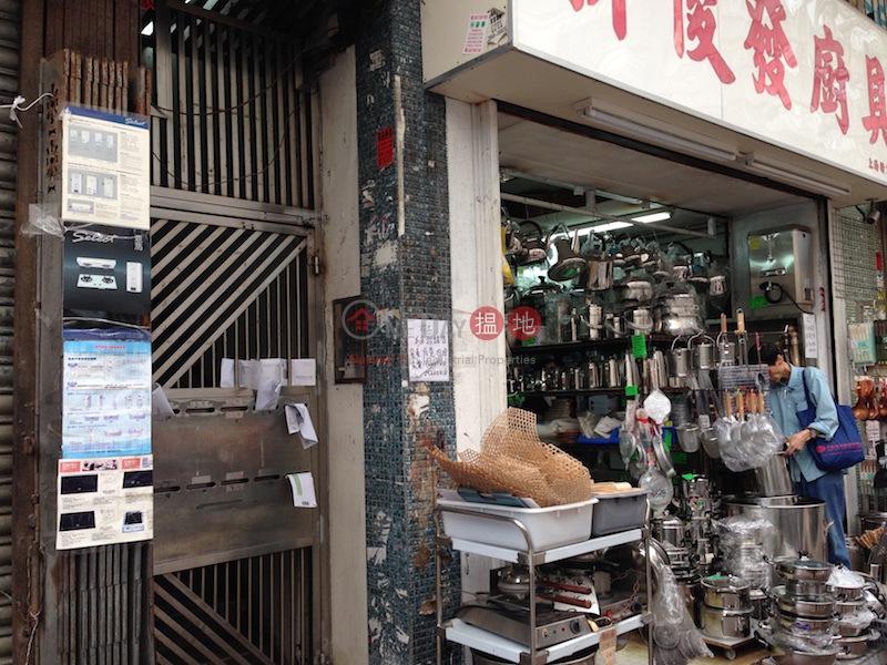 275-277 Shanghai Street (275-277 Shanghai Street ) Yau Ma Tei|搵地(OneDay)(1)