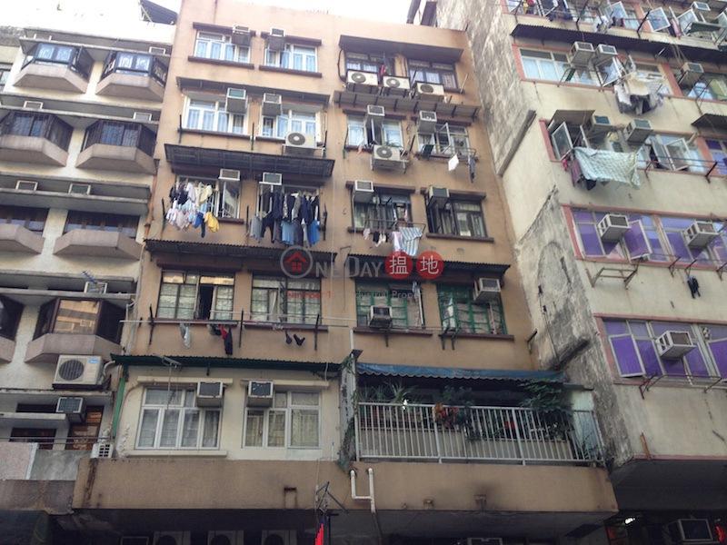 123-125 Tai Nan Street (123-125 Tai Nan Street) Prince Edward|搵地(OneDay)(2)