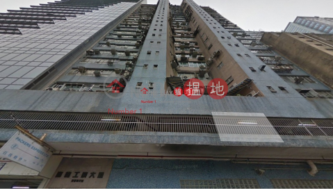 Success Industrial Building|Wong Tai Sin DistrictSuccess Industrial Building(Success Industrial Building)Rental Listings (kwoks-03767)_0