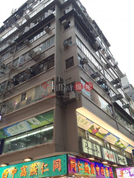 Hon Kwong Mansion (Hon Kwong Mansion) Tsim Sha Tsui|搵地(OneDay)(3)