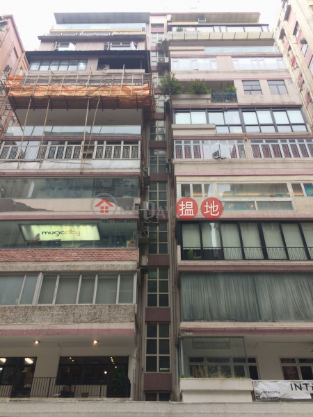 Vienna Mansion (Vienna Mansion) Causeway Bay|搵地(OneDay)(1)