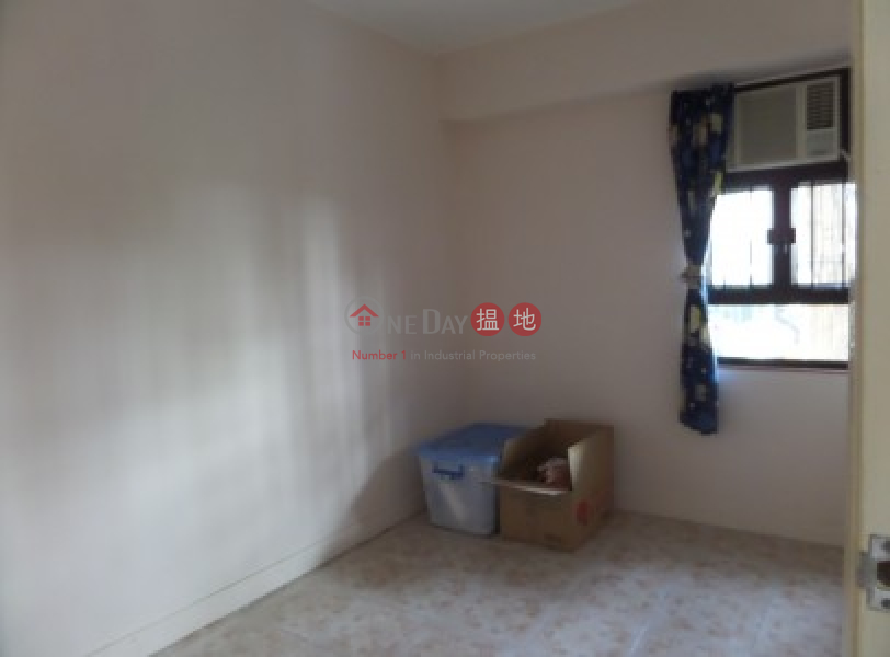 Gallop Court Middle | Residential | Rental Listings HK$ 11,800/ month