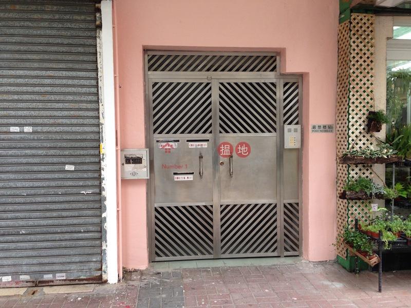 花園街225號 (225 Fa Yuen Street ) 太子|搵地(OneDay)(1)