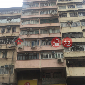 124 Ma Tau Wai Road,Hung Hom, Kowloon