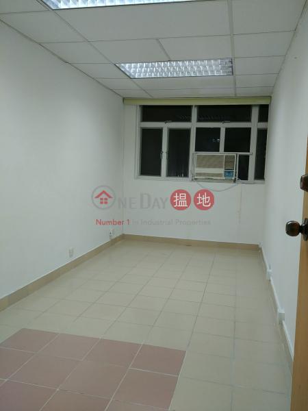 N/A, Camel Paint Building 駱駝漆大廈 Rental Listings   Kwun Tong District (DANIE-4996015657)