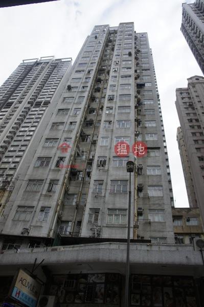 Tak Lee Building (Tak Lee Building) Sai Ying Pun|搵地(OneDay)(2)