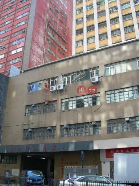 Bonsun Industrial Building (Bonsun Industrial Building) Tsuen Wan East|搵地(OneDay)(2)