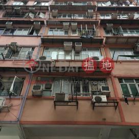 1074 Canton Road,Mong Kok, Kowloon