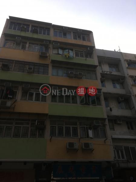南角道13號 (13 NAM KOK ROAD) 九龍城 搵地(OneDay)(1)