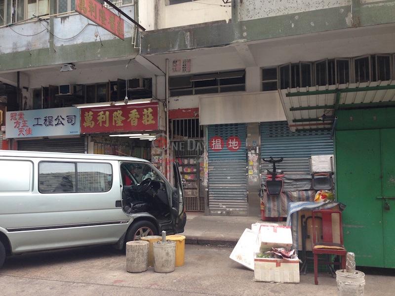 83-85 Ki Lung Street (83-85 Ki Lung Street) Prince Edward|搵地(OneDay)(1)