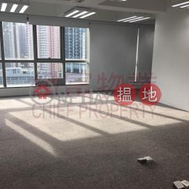 On Tin Centre|Wong Tai Sin DistrictOn Tin Centre(On Tin Centre)Rental Listings (71279)_0
