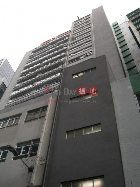 Leader Centre (Leader Centre) Wong Chuk Hang|搵地(OneDay)(1)