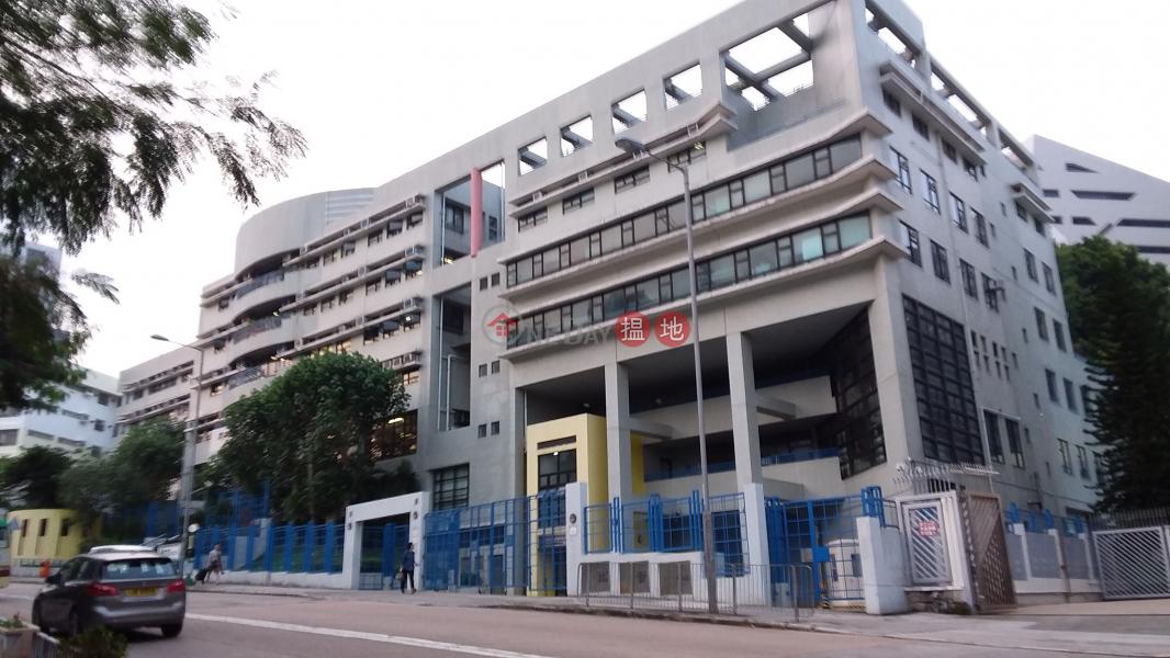 New Life Building (New Life Building) Shek Kip Mei|搵地(OneDay)(1)