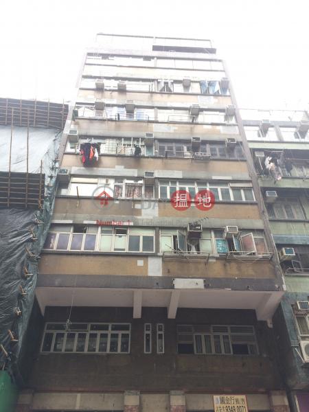 237-237A Castle Peak Road (237-237A Castle Peak Road) Cheung Sha Wan|搵地(OneDay)(2)