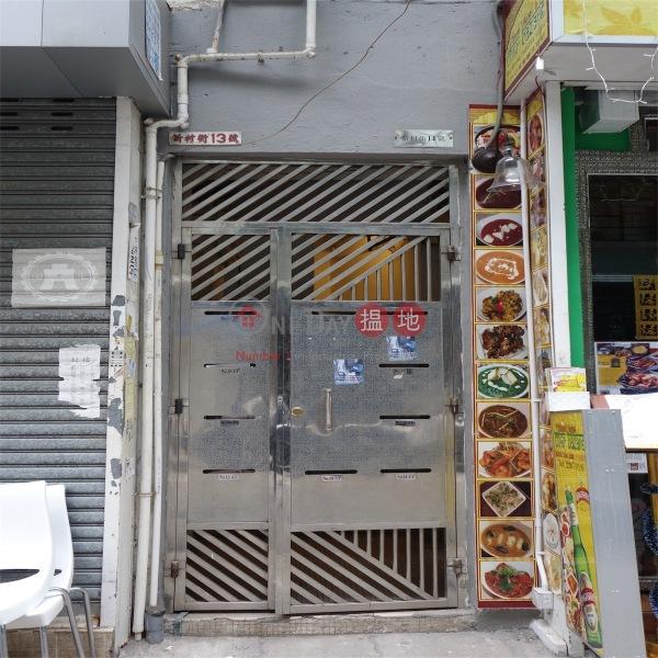 新村街13-14號 (13-14 Sun Chun Street) 銅鑼灣|搵地(OneDay)(2)