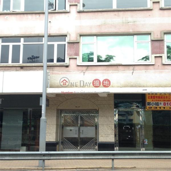 黃泥涌道77-79號 (77-79 Wong Nai Chung Road) 跑馬地|搵地(OneDay)(2)