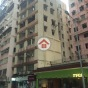 Yin Ning House (Yin Ning House) Western District|搵地(OneDay)(2)