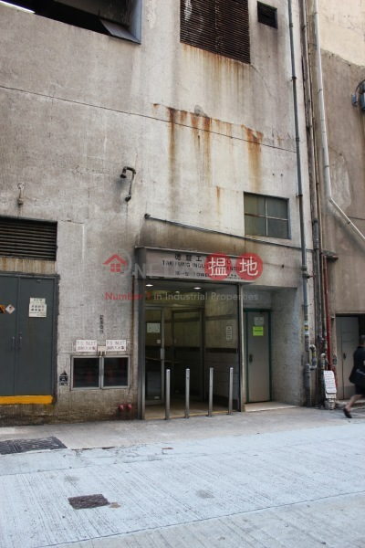 Tak Fung Industrial Centre (Tak Fung Industrial Centre) Tsuen Wan East|搵地(OneDay)(2)
