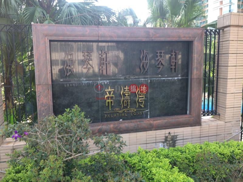 Palatial Coast, Grand Pacific View Block 3 (Palatial Coast, Grand Pacific View Block 3) Siu Lam 搵地(OneDay)(1)