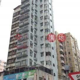Wo Fung Building|和豐樓
