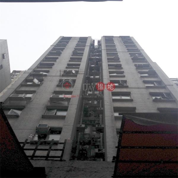 Kam Shing Building (Kam Shing Building) Wan Chai|搵地(OneDay)(3)
