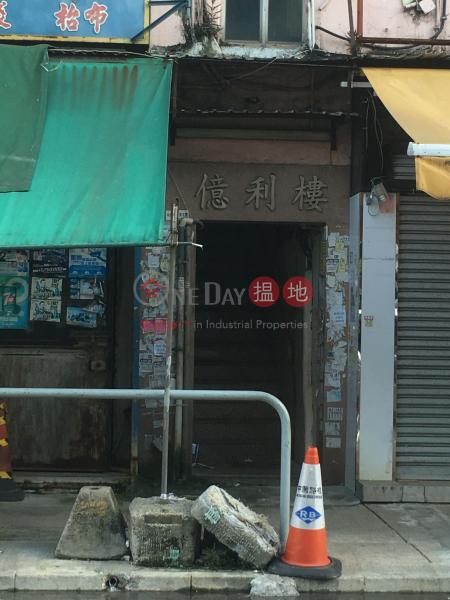 億利樓 (Yick Lee Building) 屯門|搵地(OneDay)(3)