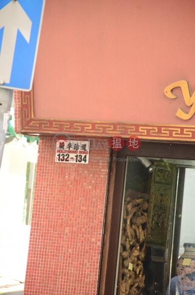 Tai Hing House (Tai Hing House) Soho|搵地(OneDay)(1)