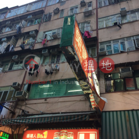 105 Chuen Lung Street,Tsuen Wan East, New Territories