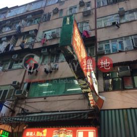 105 Chuen Lung Street|川龍街105號
