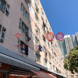 Yue Wan Estate Yue Fung House|漁灣邨 漁豐樓