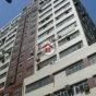 Tuen Mun Industrial Centre (Tuen Mun Industrial Centre) Tuen MunSan Ping Circle2號|- 搵地(OneDay)(1)