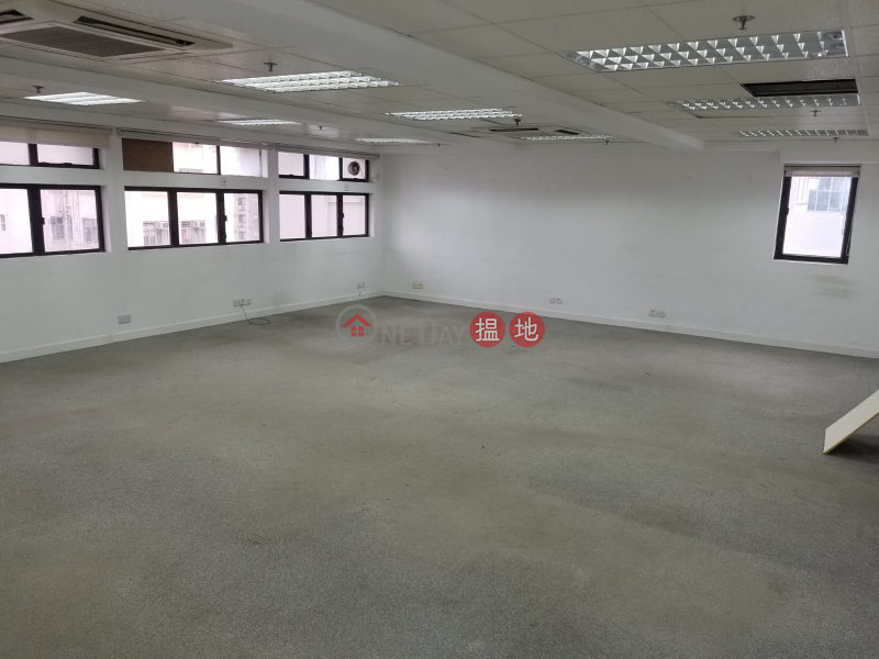 Property Search Hong Kong | OneDay | Office / Commercial Property | Sales Listings | TEL 98755238