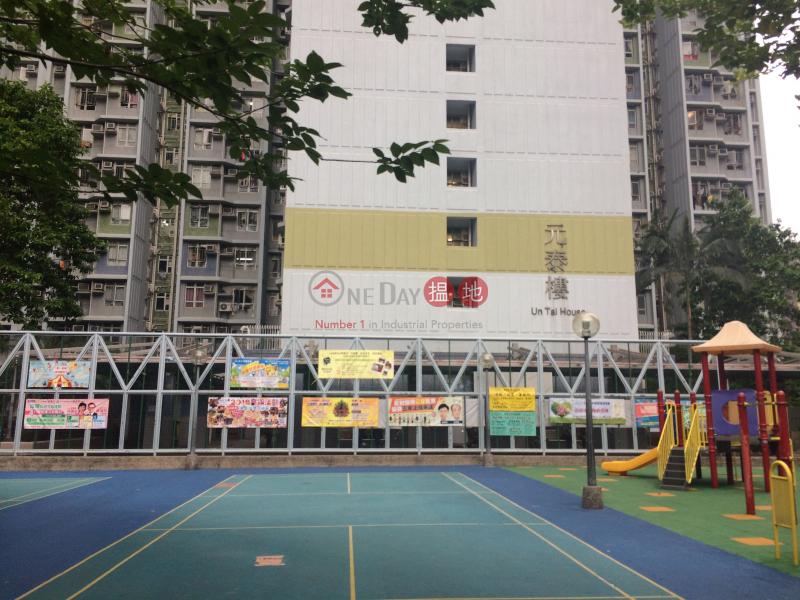 元泰樓 (Un Tai House) 長沙灣|搵地(OneDay)(2)
